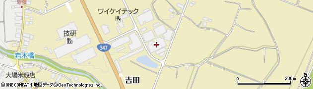 山形県西村山郡河北町吉田花ノ木1250周辺の地図