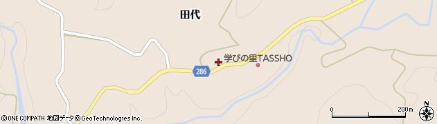 山形県寒河江市田代368周辺の地図