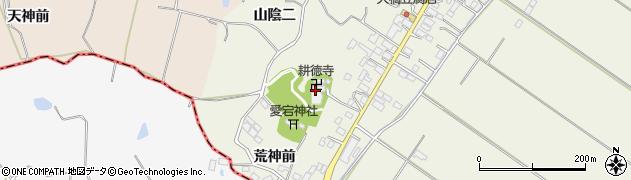 耕徳寺周辺の地図