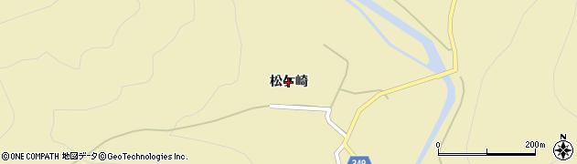山形県鶴岡市大鳥(松ケ崎)周辺の地図