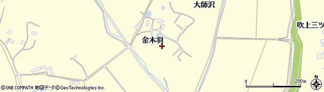 宮城県大崎市鹿島台広長(金木羽)周辺の地図