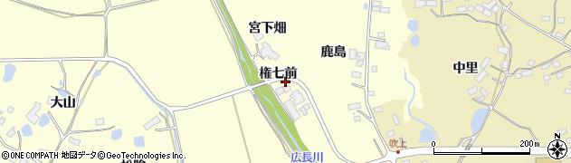 宮城県大崎市鹿島台広長(権七前)周辺の地図