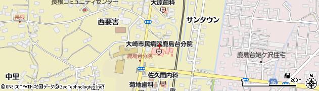宮城県大崎市鹿島台平渡(東要害)周辺の地図