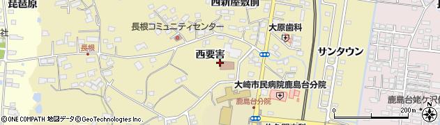 宮城県大崎市鹿島台平渡(西要害)周辺の地図