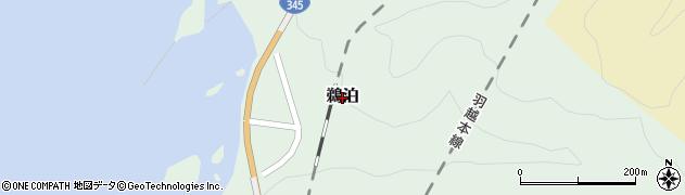 新潟県村上市鵜泊周辺の地図