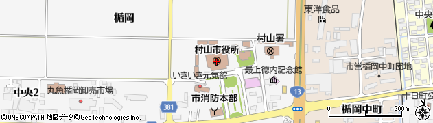 山形県村山市周辺の地図