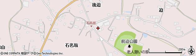 宮城県大崎市鹿島台木間塚(新屋敷)周辺の地図
