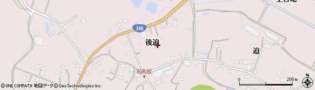 宮城県大崎市鹿島台木間塚(後迫)周辺の地図
