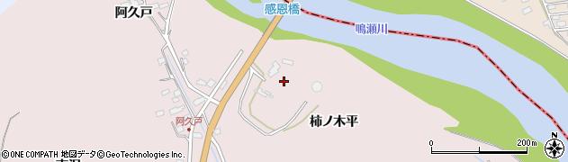 宮城県大崎市鹿島台木間塚(柿ノ木平)周辺の地図