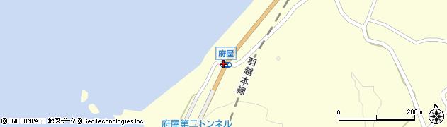 府屋周辺の地図