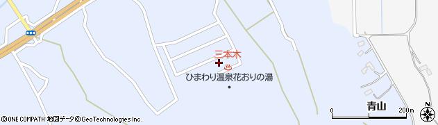 宮城県大崎市三本木坂本(青山)周辺の地図