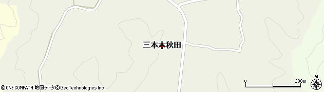 宮城県大崎市三本木秋田周辺の地図