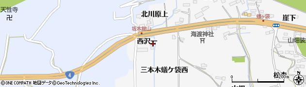 宮城県大崎市三本木蟻ケ袋(西沢一)周辺の地図