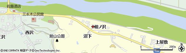 宮城県大崎市三本木桑折(相ノ沢)周辺の地図