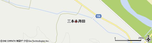 宮城県大崎市三本木斉田周辺の地図