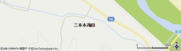 宮城県大崎市三本木斉田(鹿野)周辺の地図