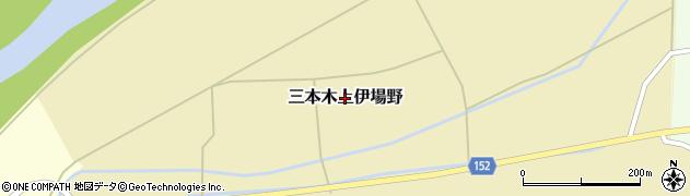 宮城県大崎市三本木上伊場野周辺の地図