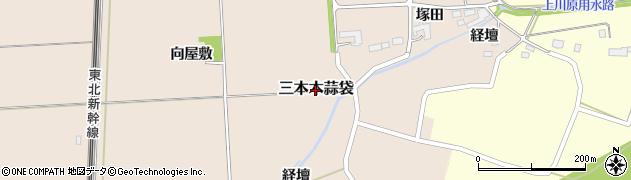 宮城県大崎市三本木蒜袋周辺の地図