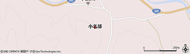山形県鶴岡市小名部周辺の地図