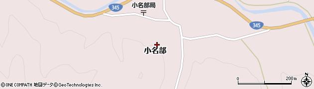山形県鶴岡市小名部(小名部)周辺の地図