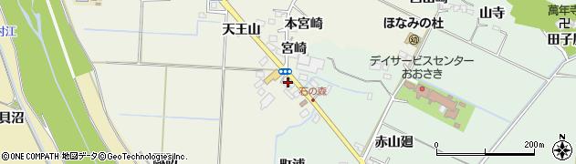 宮城県大崎市古川石森(天王山)周辺の地図