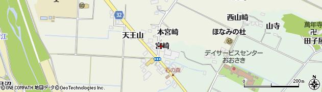 宮城県大崎市古川石森(宮崎)周辺の地図