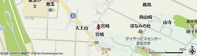 宮城県大崎市古川石森(本宮崎)周辺の地図