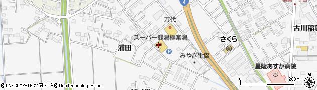 宮城県大崎市古川稲葉(鴻ノ巣)周辺の地図