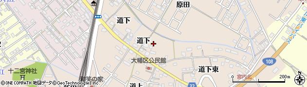 宮城県大崎市古川大幡(原田)周辺の地図