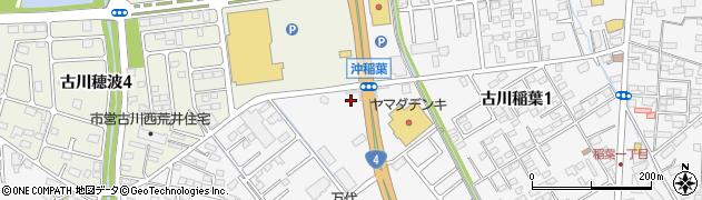 宮城県大崎市古川稲葉(谷地)周辺の地図