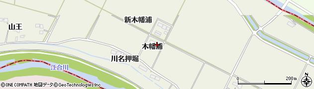 宮城県大崎市田尻北小牛田(木幡浦)周辺の地図