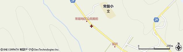 山形県尾花沢市延沢751周辺の地図