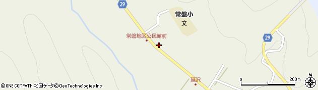 山形県尾花沢市延沢805周辺の地図