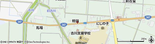 宮城県大崎市古川飯川(蛭田)周辺の地図