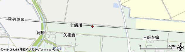 宮城県大崎市古川飯川(上飯川)周辺の地図