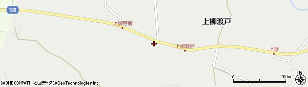 山形県尾花沢市上柳渡戸142周辺の地図