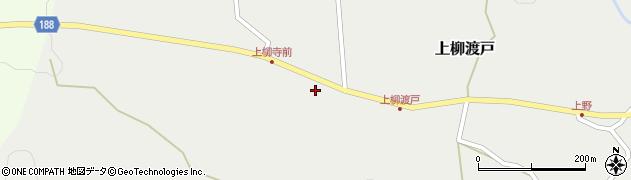 山形県尾花沢市上柳渡戸145周辺の地図