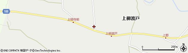 山形県尾花沢市上柳渡戸137周辺の地図