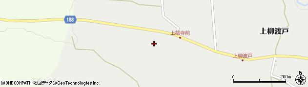 山形県尾花沢市上柳渡戸207周辺の地図