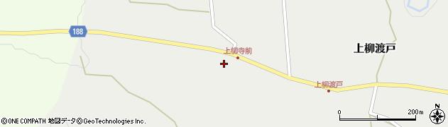 山形県尾花沢市上柳渡戸160周辺の地図
