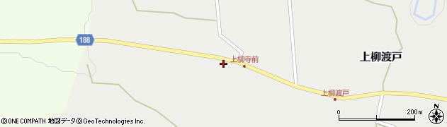 山形県尾花沢市上柳渡戸161周辺の地図