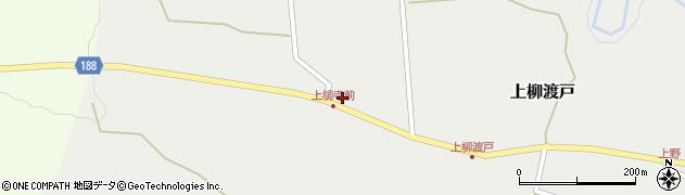 山形県尾花沢市上柳渡戸157周辺の地図