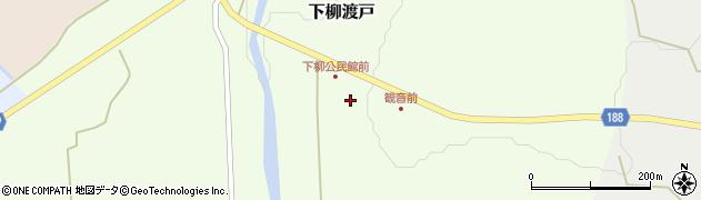 山形県尾花沢市下柳渡戸90周辺の地図