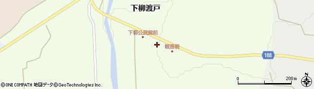 山形県尾花沢市下柳渡戸88周辺の地図