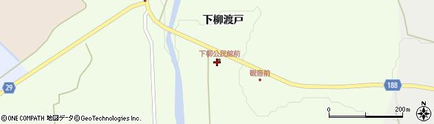 山形県尾花沢市下柳渡戸95周辺の地図