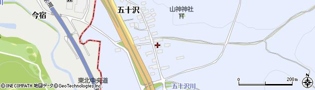 山形県尾花沢市五十沢143周辺の地図