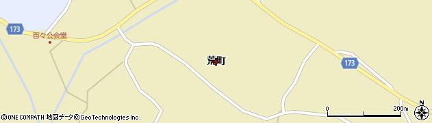 宮城県大崎市田尻大沢(荒町)周辺の地図