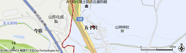山形県尾花沢市五十沢95周辺の地図