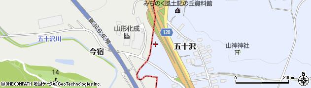 山形県尾花沢市五十沢91周辺の地図