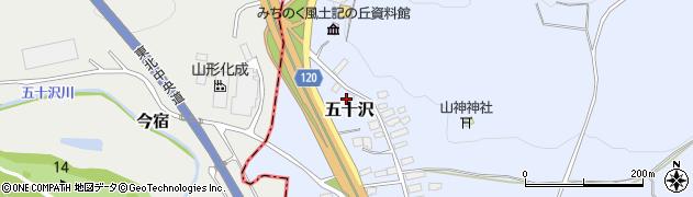 山形県尾花沢市五十沢1419周辺の地図